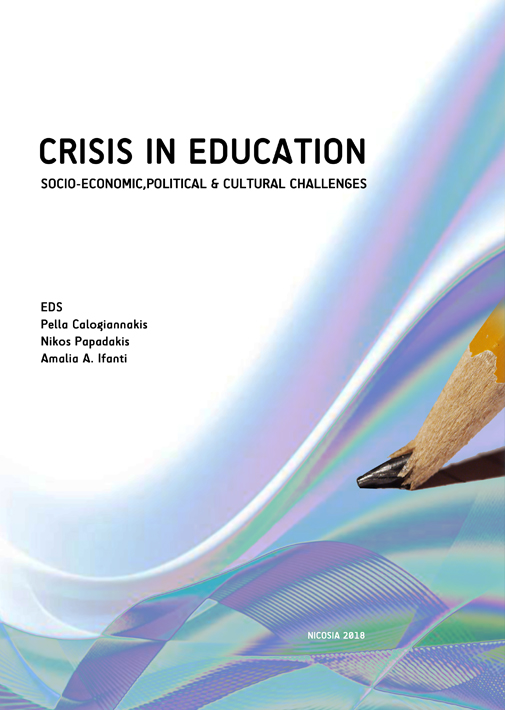 Crisis in Education